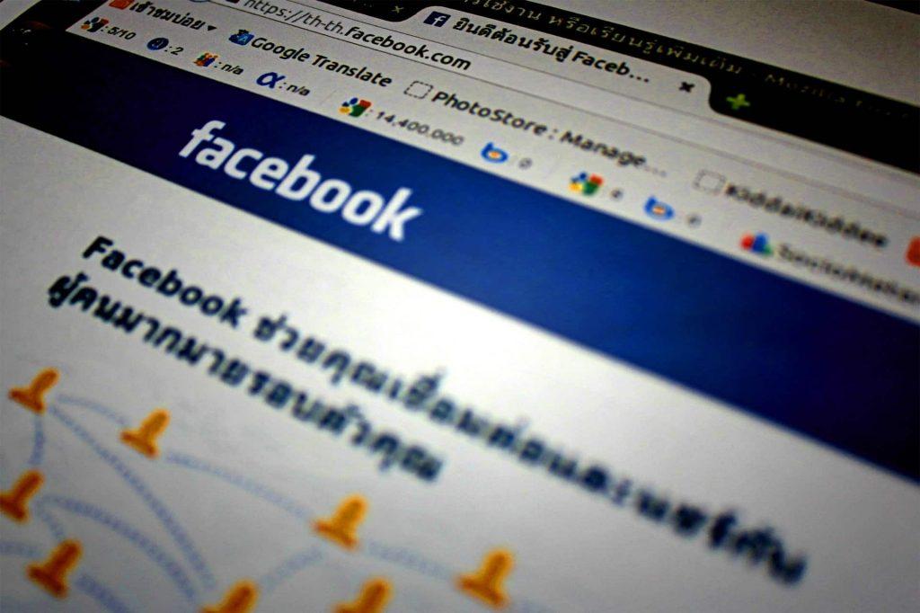 wibidata-facebook-tech-browser