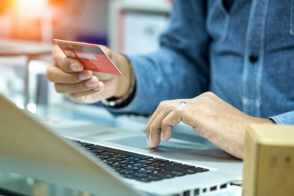 Retail-banking-threat
